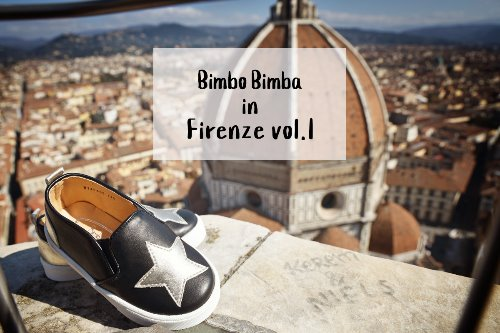 Bimbo Bimba in Firenze vol.1빔보빔바